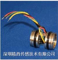 濕濕型液態壓差傳感器模塊