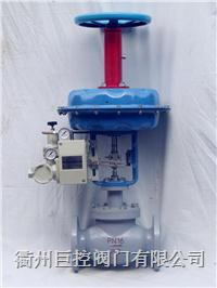气动薄膜调节阀
