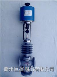 导热油用电动调节阀
