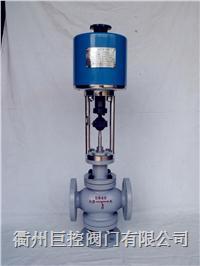 導熱油用電動調節閥