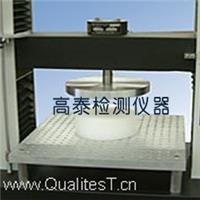 压陷硬度试验机/////泡棉压陷硬度试验机