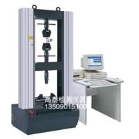 CMT-100电子万能试验机
