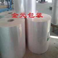 上海高低壓膜,塑料薄膜 各種