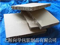 上海蜂窩護角板制造商,護角板 XD