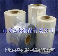 各種包裝材料收縮膜 各種