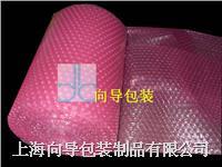 PE气泡膜,气垫膜