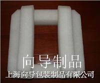 异性珍珠棉加工厂