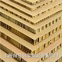 上海蜂窩制造廠 XD