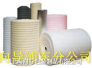 EPE珍珠棉内衬 白色,粉色