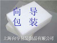EPE成型