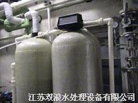 ZGR江苏一体化软化水设备