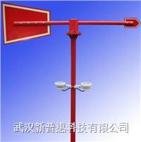 MWS-R1L带灯夜光金属风向标 MWS-R1L