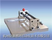 边压(粘合)取样器 CB-25