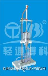 纸浆打浆度测定仪 YDJ-100、SDJ-100