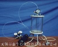 JNBG-97型微孔薄膜过滤器