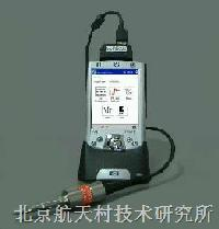 VM-2004振动分析轴承诊断仪