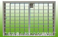 001环保空调电动摇摆风口