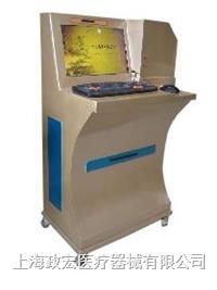中醫智能舌象儀 ZX-III