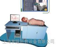 网络多媒体全自动多种穿刺模拟教学系统(教师机)