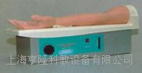 血气分析成套仿真模型 KAH/H5101