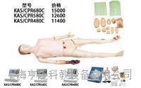 心肺复苏模型 KAH-CPR680C