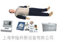 心肺复苏培训模型 KAH/CPR480