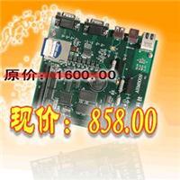 特價860元嵌入式主板