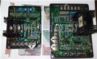 发电机励磁电压自动调节器AVR AVR/12-15A