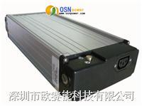 磷酸铁铝电动自行车电池36V 12AH OSN-DK-3612