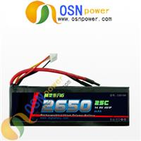 14.8V 2650MAH Li-po Battery Pack