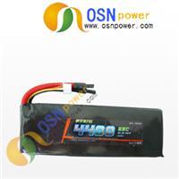22.2V 4400MAH RC li-polymer Battery pack