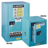 12加侖低腐蝕性化學品儲存柜