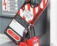 5孔带标签停工搭扣 427MCN,5把挂锁