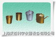 防爆油提桶 270*248mm,270*285mm