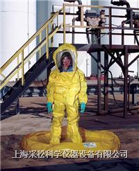 消洗盛接池 Enpac,5901-YE-D,帶排水塞