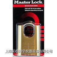 包鉤密碼掛鎖  Master lock,177系列,51mm寬鎖體,8mm粗鎖鉤