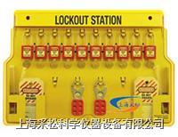10挂锁挂板式锁具套装 1483BP410MCN