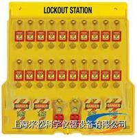 挂板式锁具套装20挂锁 1484BP410MCN
