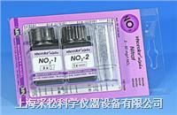 硝酸盐测试盒 935065,2-50mg/L