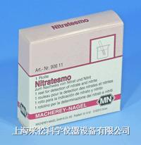 硝酸盐定性试纸 90611,10 mg/l