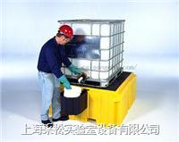 ultratech歐泰克托盤經濟型IBC集裝桶盛漏托盤
