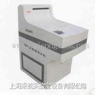 全自動洗片機 CN260