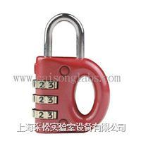 彩色密码挂锁 633MCND