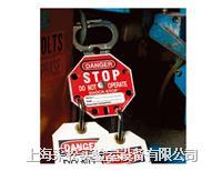 SHOCK-STOP? 鎖鉤