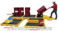 油桶防泄漏托盘 两桶防泄漏托盘,四桶防泄漏托盘,两桶泄漏平台,四桶泄漏平台