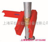 通用型單臂球閥鎖具 CS32130