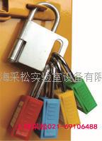 重钢防撬锁具 CS33210