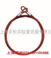 簡易型雙孔鋼纜鎖 CS34210