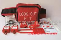 个人工具包套装 CS36340,CS36341