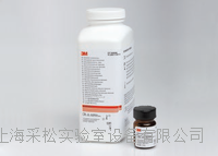 3M沙门氏菌增菌添加剂